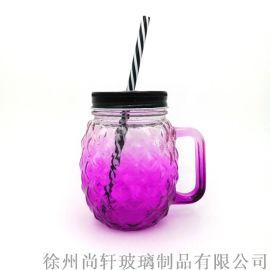 450ml喷涂菠萝冷饮杯吸管果汁杯