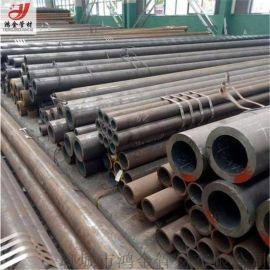 天钢12cr1mov高压合金无缝钢管 合金钢管厂家