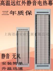 远红外高温辐射电加热板九源SRJF-X-40