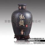 加厚土陶酒坛子 黑釉大陶瓷酒缸酒罐厂家