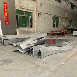 圆弧双曲铝单板定制厂家 扭曲弧面造型铝单板效果图案