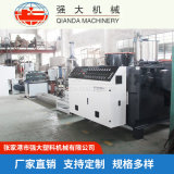 PVC管材擠出生產線 管擠出設備