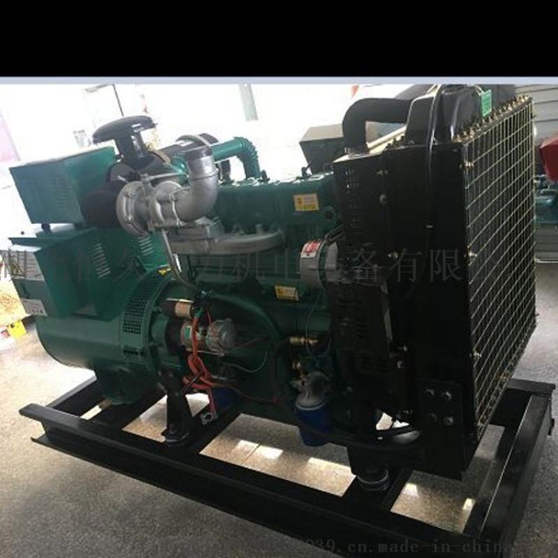 武汉罗田50潍坊发电机批发