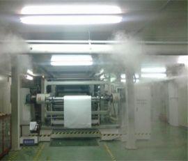印刷厂加湿器,印刷车间加湿系统