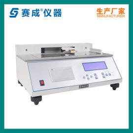 材料表面摩擦力检测仪_摩擦系数仪