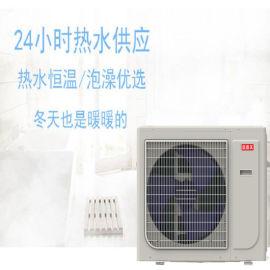 空气能热水器优缺点 高而美空气能热水器产品优势
