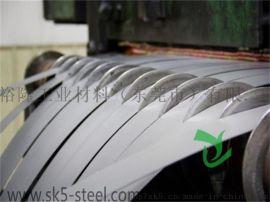 进口SK7弹簧钢带价格多少钱