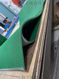 绿色砖石纹PVC输送带 斜草花纹PVC输送带