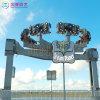 户外网红娱乐项目自控飞机 32人梦幻星球游艺设备