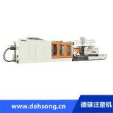 液压注塑机 伺服注塑机 卧式啤机HXM2500
