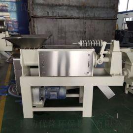 滁州造纸厂用螺旋压榨机脱水处理
