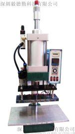 竹木制品烙印机压痕机烙木机商标烫印机烫印烫金机