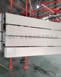 自动喷涂铝合金300面条扣/加油站用防风铝扣板