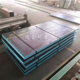 供应14+8mm埋弧复合钢板 高分子耐磨衬板现货
