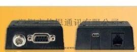 Telit GT864-QUAD  终端