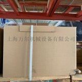 阿普達高溫風冷冷凍式乾燥機CFKA-500H