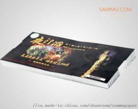 贵州夜郎洞连续景区门票印刷