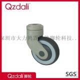 孔頂活動全塑單輪片醫療腳輪