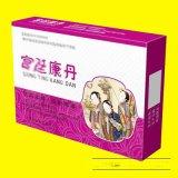 凝胶糖果礼盒包装定做 胶原蛋白礼品盒包装设计