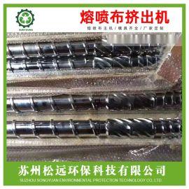 pp熔喷布生产线 熔喷布口罩单螺杆挤出机