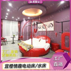 电动合欢情趣主题酒店宾馆恒温水床垫多功能创意圆床
