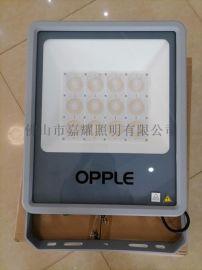 欧普启耀系列250WLED投光泛光灯
