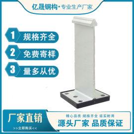 铝镁锰合金屋面板固定支架 阳极氧化铝镁锰板支座市场价格