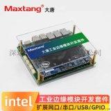 大唐WL37核心板i5i7主板物联网开发板可定制