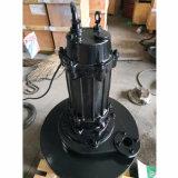 QSB18.5kw液下射流曝气机