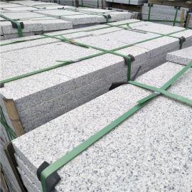 芙蓉白g603成品砖 g60  花围墙砖 地面平板