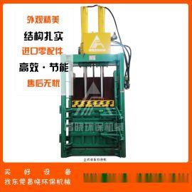 厂家直销 广州废纸液压打包机 塑料打包机