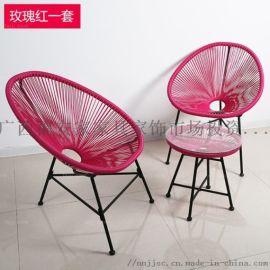 椭蛋扇栅胶绳椅 玉林现简塑家具 凭祥环扎圈团椅