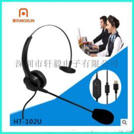 话务耳机厂家直销单耳usb 客服电话耳机