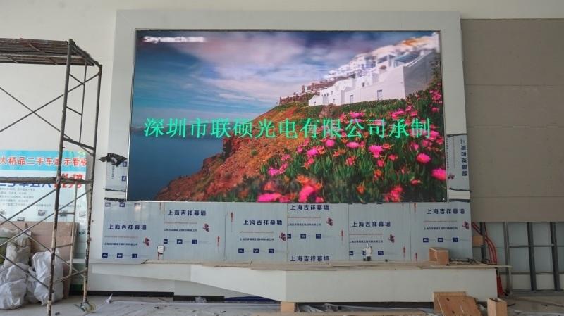 晶台P3LED显示屏,礼堂舞台P3全彩显示屏