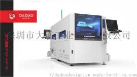 机械设备产品外观设计