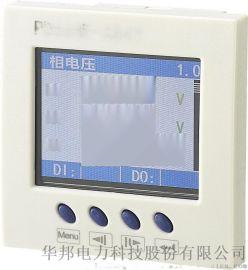 HB系列多功能網路電力儀表(觸摸屏)