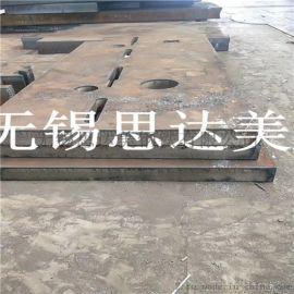 Q345B厚板切割,鋼板零割下料,鋼板切割