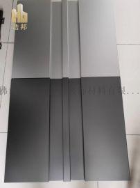 进口阳极氧化铝单板厂家 质保20年