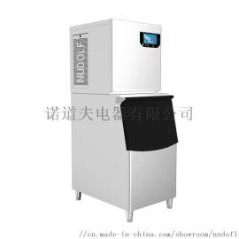 诺道夫NDF-ICE分体式方型制冰机