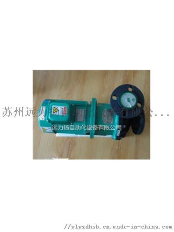 全新世界化工磁力泵耐腐蚀YD-502GVF
