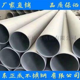 贵州304不锈钢流体管,工业不锈钢无缝管