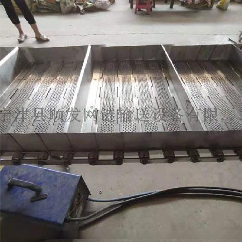 廠家供應不鏽鋼傳動鏈板