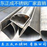 广东不锈钢异形管厂家,拉丝201不锈钢扇形管