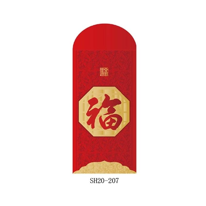 红包定制结婚红包利是袋定做红包袋封加LOGO