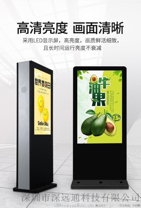户外广告机 户外led显示屏 户外液晶广告机厂家