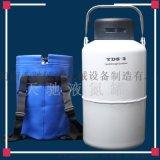 中山3升液氮罐多少钱 天驰液氮储罐价格