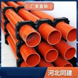 厂家直销同建品牌160CPVC高压阻燃电力管