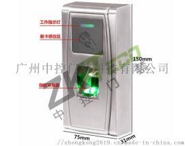 TCP/IP指纹刷卡门禁一体机zk-ma300