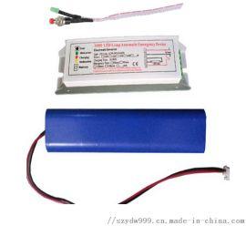 LED应急电源18W消防应急照明电源
