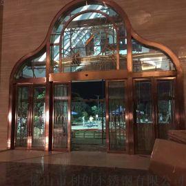 酒店不锈钢大门 玫瑰金镜面夹花钢化玻璃大门